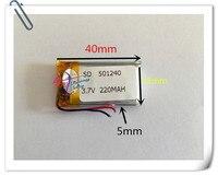 10 개 3.7 볼트 220 미리암페르하우어 501240 리튬 폴리머 리튬 포 충전식 배터리 Mp3 MP4 MP5 GPS PSP 헤드폰 헤드셋 블루투스