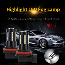 1Piece Car Led Fog Light Lamp 9005/HB3 2016 66Led Front Fog Light LED Fog Lights For Car Auto LED Lamps For Cars