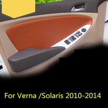 4 pz/set In Microfibra In Pelle Porte Interne Pannello di Copertura Per Hyundai Solaris Verna 2010 11 12 13 2014 AAB119