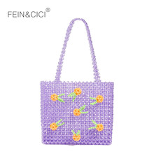 Pearls bag acrylic beaded box totes bag women evening party