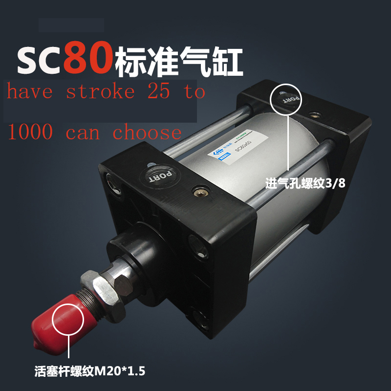 Free shipping SC80*(25-100)  40mm Bore Stroke have 25 to1000 can choose SC Series Single Rod Standard Pneumatic Air CylinderSC80Free shipping SC80*(25-100)  40mm Bore Stroke have 25 to1000 can choose SC Series Single Rod Standard Pneumatic Air CylinderSC80