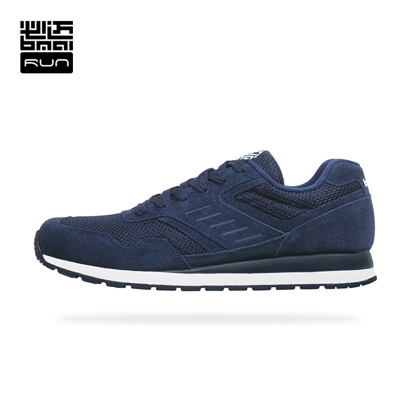 Bmai Brand Running Shoes For Man Women Cushioned Breathable Outdoor Shoes Sneakers Athletic Male Sports Sneakers #Lovers bmai running shoes man