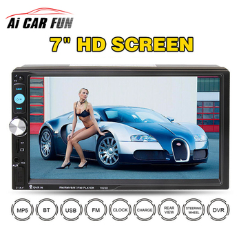 2017 7023D Double 2Din Car Radio 7 Bluetooth HD Card Reader Radio Fast Charge Car Stereo Audio MP5 Player without Rear camera image