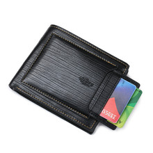 PU Leather ultra-thin short Sequined Men Wallets with Coin Bag Man Wallet Male Small Money Purses Dollar Slim Purse Card Case