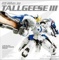 O Envio gratuito de Modelos de Gundam 1/100 MG TALLGEESE III EW adesivos Luminosos caixa Original Kit Suit Modelo Kit Combate Ação