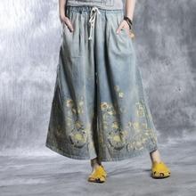 2016 женщин новый летний Старинные воды для стирки джинсовой широкую ногу облицовкой большой барабан брюки