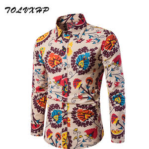 TOLVXHP 2018 Male Dress Shirts Slim Fit Long Sleeve Mens b5bfff8c93c31