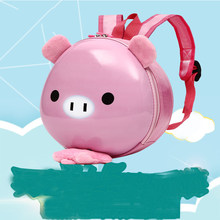 Children's School bags Waterproof Eggshell Shoulder bag kindergarten backpack cartoon cute mini animal bag 1-3 years old Mochila(China)