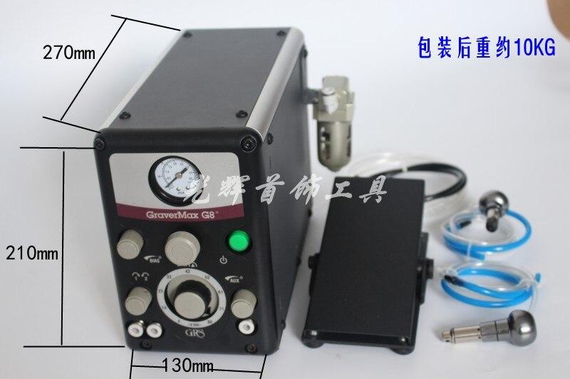 Высокое качество максимальный максимум G8 Jewelry пневматический ударный гравировальный станок инструмент для гравировки Системы с 2 наконечн