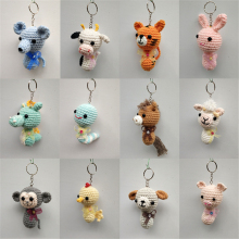6cm Cute Animal Crochet Doll Key Chain  Knit Toy Cute Pendant Bag Accessories Crochet Toy amigurumi crochet tool doll toy rattles