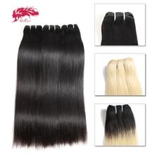 Ali queen, 10 шт., прямые бразильские человеческие необработанные натуральные волосы для наращивания, пучок волнистых блонд, 613/натуральный черный/1b 613 цветов