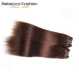 Image 4 - Rebecca mechones de pelo liso brasileño tejido, 4 mechones, 190g, negro, marrón, rojo, cabello humano en 6 colores #1 # 1B #2 #4 # 99J # Burgundy