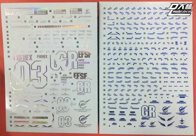100 paste aufkleber wasserrutsche aufkleber aufkleber für bandai mg1 Action- & Spielfiguren