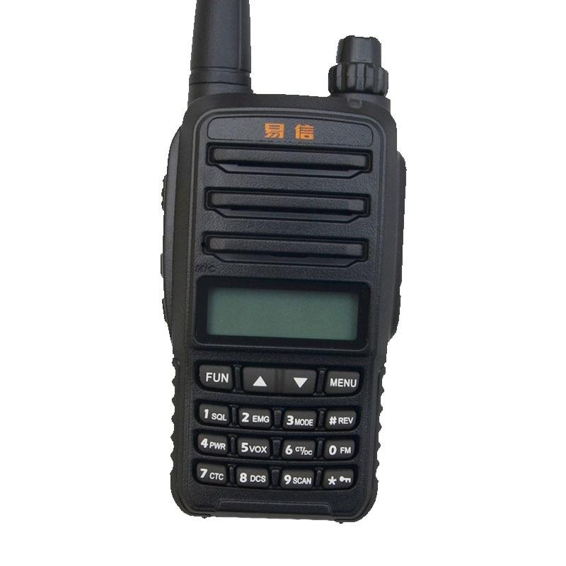 Radio Mobile инструкция - фото 11