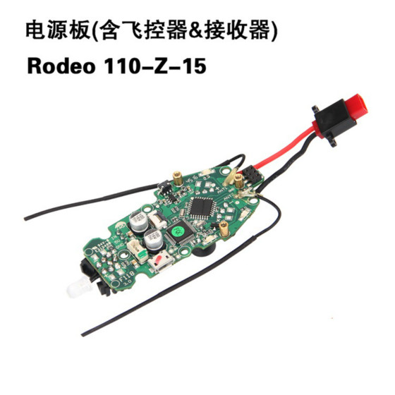 Walkera Rodeo 110 Power board( Main controller&Receiver included) Rodeo 110-Z-15 Walkera Rodeo 110 Parts Free Track Shipping in stock free shipping original walkera v450d03 battery hm v450d03 z 26 original walkera v450d03 parts