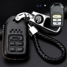 Leather Car key cover for Honda Civic City XRV CRV URV Accord Odyssey VEZEL CRIDER AVANCIER Metal key ring Protect car key case iface102 face time attendance protect metal cover metal box good quality with key