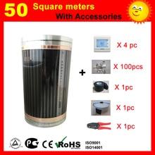 50 квадратных метров электрическая нагревательная пленка с аксессуарами, AC220V + В-10 в термостат контроль подогрева пола