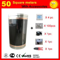 50 Square meter electric Heating film With accessories, AC220V+ 10V thermostat control underfloor heating