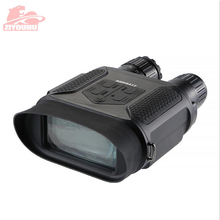 ZIYOUHU Dynamic Wide Screen Digital Night Vision Device Viewing Full Dark Infrared Camera Video Image Recording Telescope