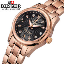 Switzerland Hot fashion casual Rose Gold Wristwatch Printing Geneva brand Binger watch high quality women ladies