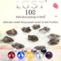 100 unids Mixtos 9 colores perlas de ostras akoya ronda simple y gemelos, 6-8mm, envueltos individualmente, gran regalo de la fiesta
