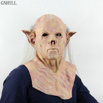 GNHYLL Alien Pharaoh Mask Halloween Scared Decoration Creepy Latex Horror Ghost Mask Costume Party Cosplay Props