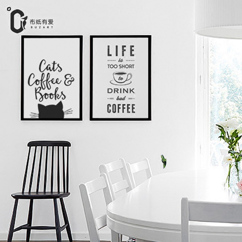 Drink coffee beautiful black and white painting nordic for Black and white mural prints