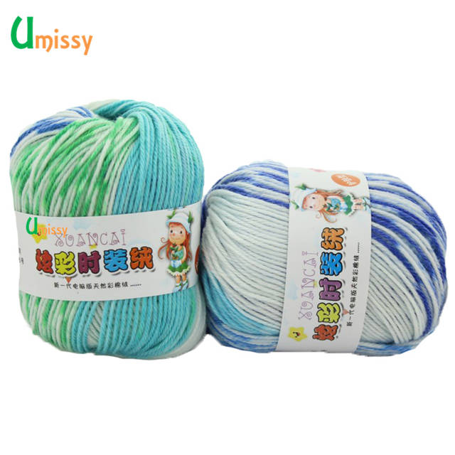 2cca798a3 Online Shop 1pc Fancy Yarn for Knitting Baby Sweater Socks Colorful ...