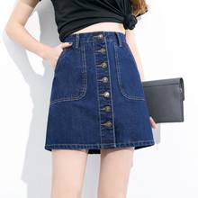 Summer Solid Color Denim Women's Skirt Casual Korean Jean High Waist Skirt Single-breasted A-line Mini Skirt Woman Fashion 2019(China)