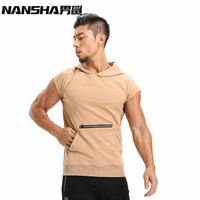 NANSHA פיתוח גוף המסוגנן ללא שרוולים עם ברדס גברים העליונים מותג סלעית טנק צבע רב אפוד מקרית Slim Fit גברים של ביגוד