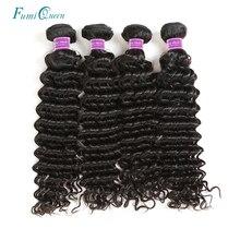 Ali Fumi queen волосы глубокая волна бразильские виргинские волосы плетение человеческих волос пучки парики с натуральными волосами натурального цвета 4 шт в партии