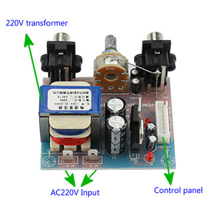 Image 3 - GHXAMP Equalizer Power Supply Board With Volume Control Preamp Plane Dual Power Regulated Output 5V