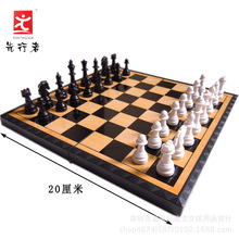 International High Quality Wooden Folding chess game of backgammon Chess Entertainment, English Version