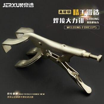 JERXUN Locking Pliers 10Inch Flat Nose Adjustable Locking Pliers Welding Locking Pliers Multi-function Pliers Tools фото