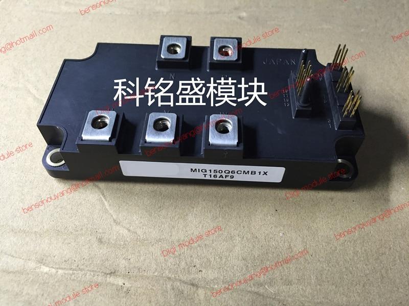 MIG150Q6CMB1X module Free ShippingMIG150Q6CMB1X module Free Shipping