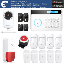 DHL Free Shipping etiger S4 PSTN And GSM Alarm System Wireless Security Home Alarm System with Android and IOS App