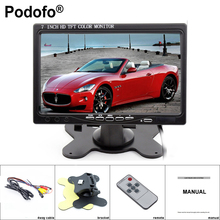 "Podofo 7"" VGA Monitor TFT LCD Color Car Monitor 2 Video Input Audio Video Display VGA HDMI AV Input Security Monitor Car-styling"