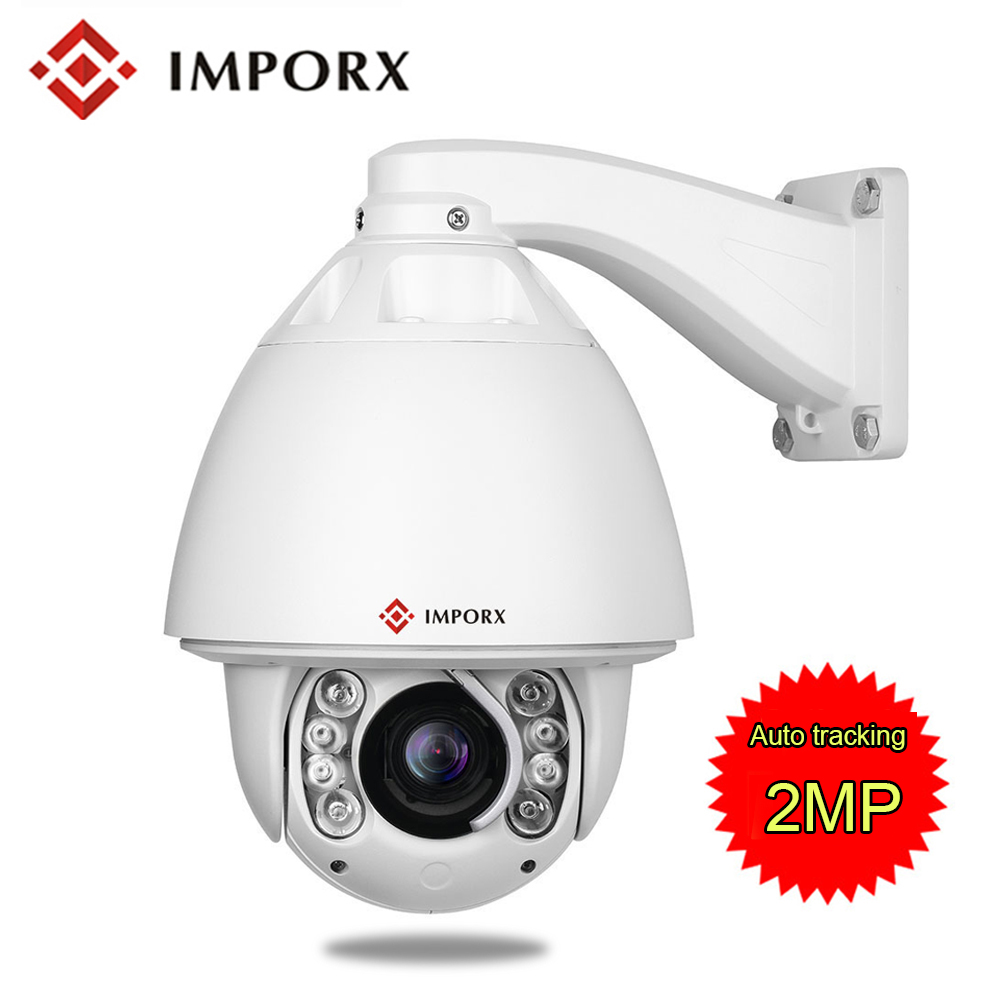 2MP IP Camera auto tracking Outdoor 20X Zoom Security Outdoor Surveillance Camera Dome 1 ...
