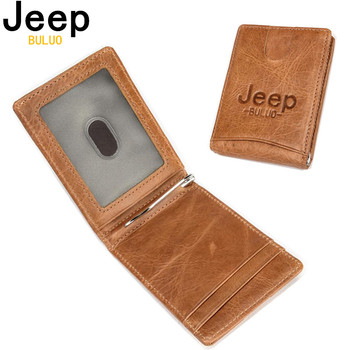 JEEP BULUO Genuine Leather Card Case Bags Super Thin Real Cow Leather Men Wallets Purse Mini Fashion Brand Hot Sale USA JEEP100