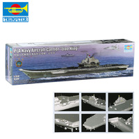Trumpeter Electric Old Business Number Chinese Navy Aircraft Model Carrier 1:350 Assemble Toy