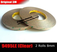 Free Ship 2x 8mm 55M 0 17mm 300LSE PET Strong Sticky Two Sides Adhesive Tape For