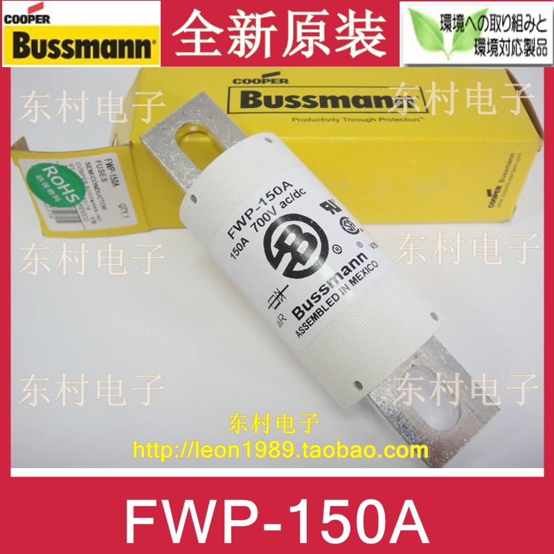 United States Cooper Bussmann fuse FWP-150A 150A 700V ac / dc Fuses