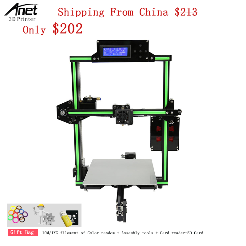 Semi Assembled Aluminum Frame 3D Printer Easy to Assembly Light to Move Printing Size 220*270*220MM 3d Printer Machine For Sale mje15032g mje15033g to 220