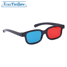 2Pcs/lot High Quality Red Blue 3D Dimensional Glasses for 3D DVD Home Theater Movie Cinema Game Projector Passive 3D glasses