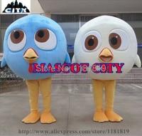MASCOT CITY 2pcs Hot Movie Free Birds Freebirds Poult Mascot Costume Can Change Colors Cartoon Character