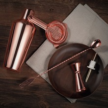 5 Piece Bar Set (Gold and Rose Gold)