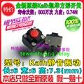 (10 ШТ.) KAILH Площадь Тихая Мышь Микропереключатель Клавиатура Заменяет Прямоугольный Micro Motion Немой Micro Motion