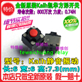 (10PCS) KAILH Square Silent Mouse Micro Switch Keypad Replaces Rectangular Micro Motion Mute Micro Motion