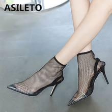 33144441b08d4 ASILETO Noir Filets Bout Pointu Stiletto bottines femme chaussures d été  maille découpe creux talons hauts chaussons chaussures .