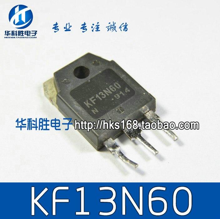 Kf13n60 original supply, us $ 2. 30-2. 50, communication.